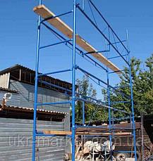 Будівельні ліси клино-хомутові комплектація 2.5 х 7.0 (м), фото 2