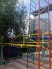 Будівельні ліси клино-хомутові комплектація 2.5 х 7.0 (м), фото 5