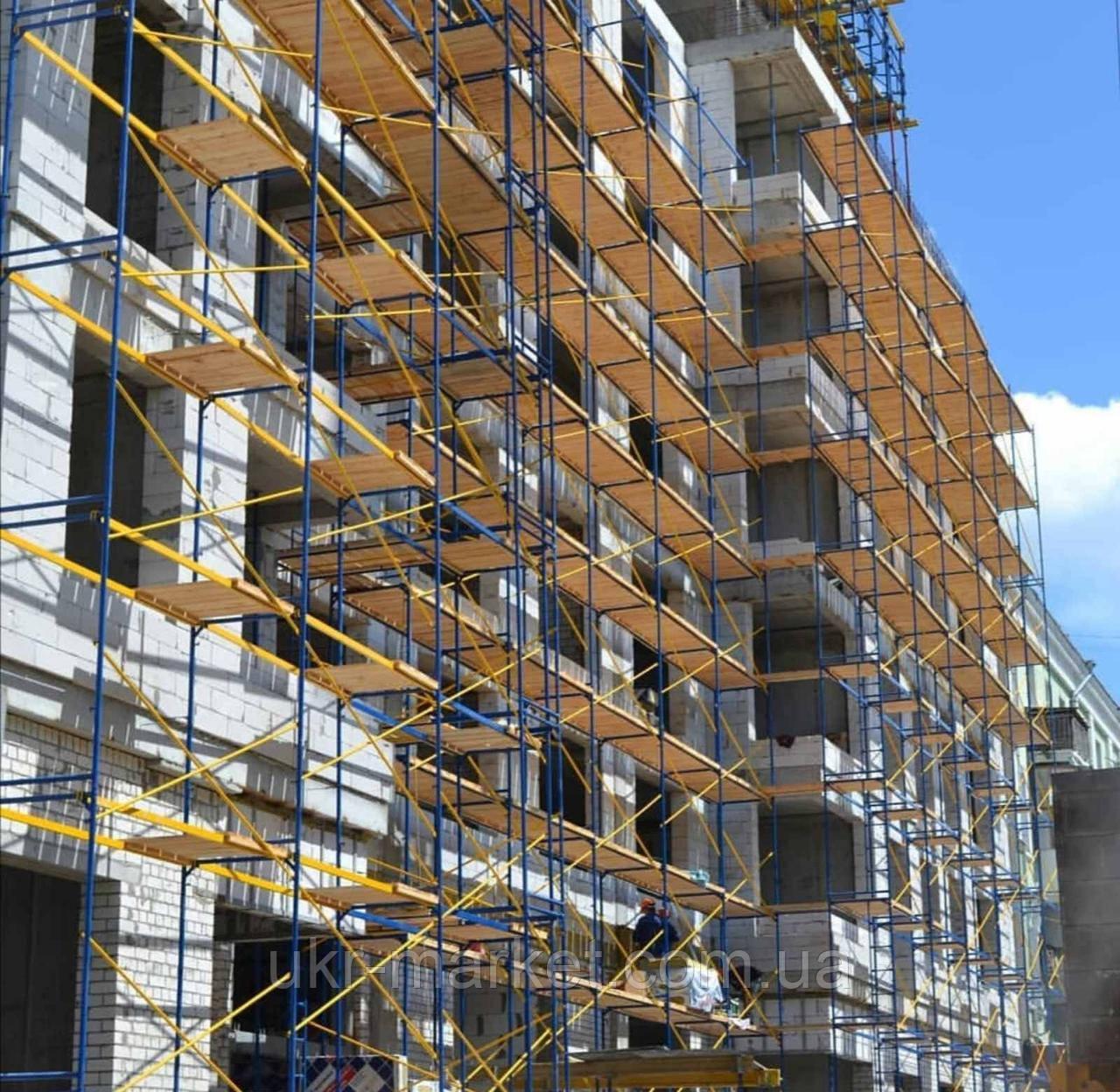 Будівельні рамні риштування комплектація 16 х 21 (м)