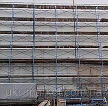 Будівельні рамні риштування комплектація 16 х 21 (м), фото 3