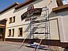 Будівельні рамні риштування комплектація 16 х 21 (м), фото 4