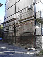 Будівельні ліси клино-хомутові комплектація 5.0 х 10.5 (м)