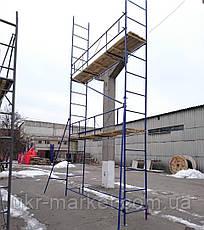 Будівельні ліси клино-хомутові комплектація 12.5 х 7.0 (м), фото 3