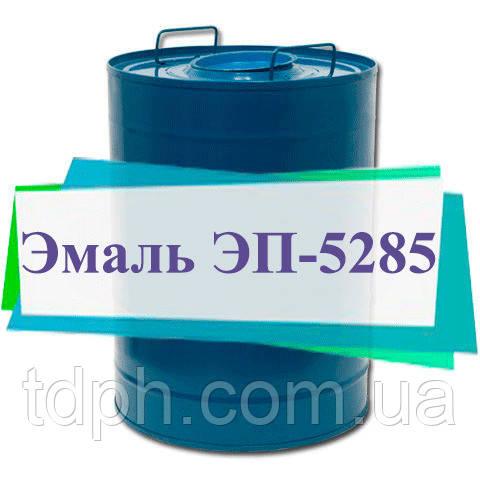 Краска ЭП-5285