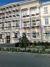 Строительные леса рамные лрсп фасадные, фото 3