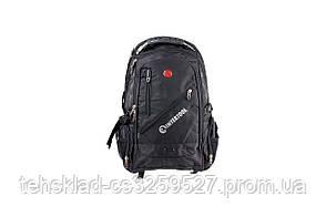 Рюкзак Intertool - 2 відділення x 20 л. Міський рюкзак. Чоловічий рюкзак для ноутбука