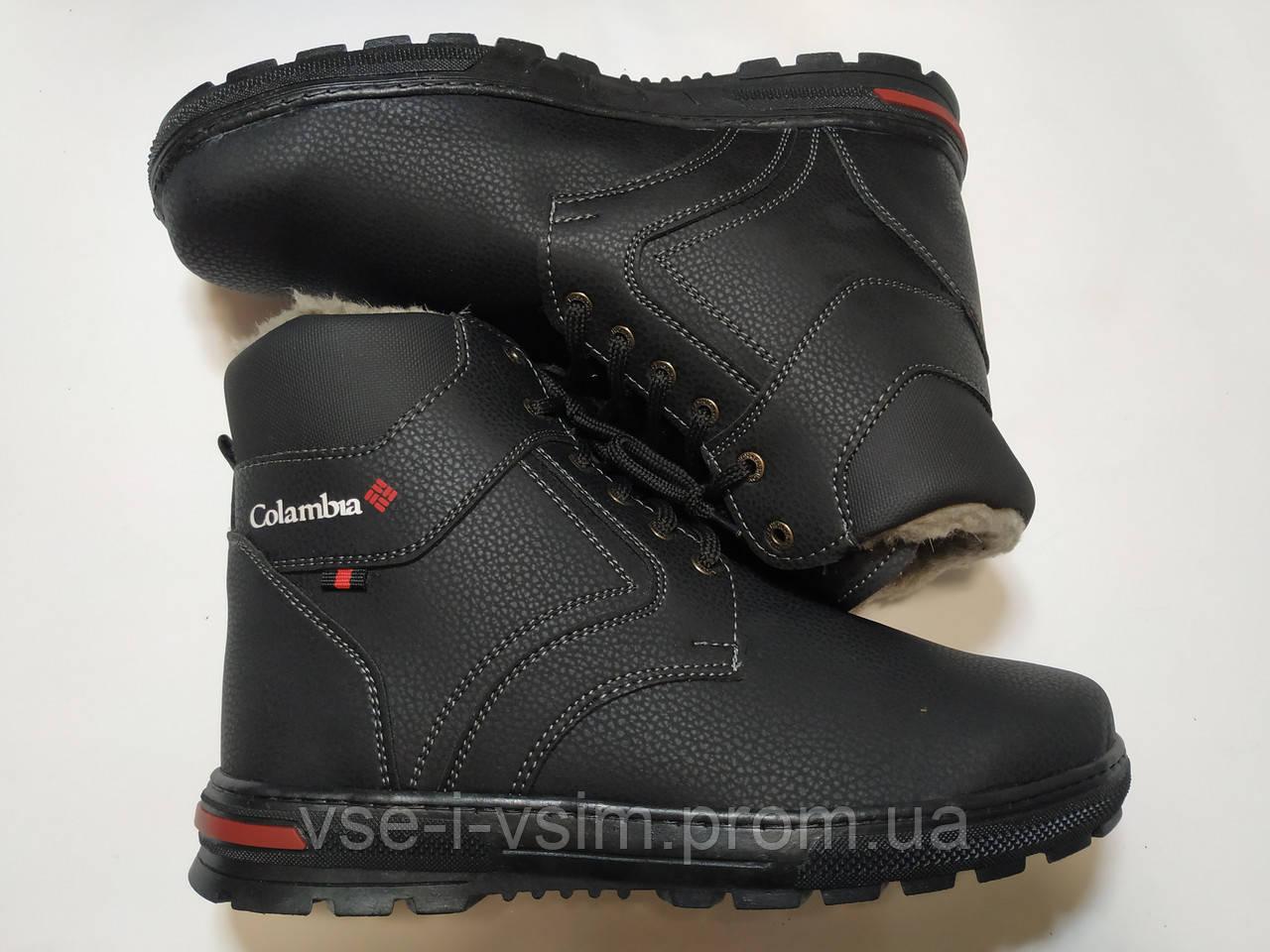 Ботинки Мужские теплые 44 р 28.5 см