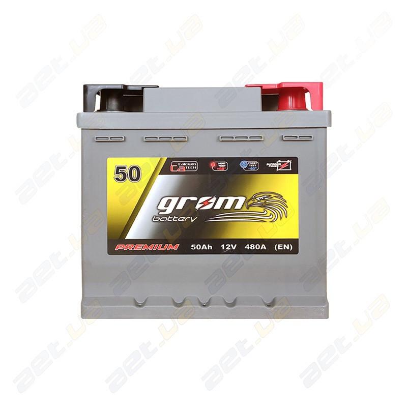Аккумулятор Grom Battery 50Ah R+ 480A (EN)