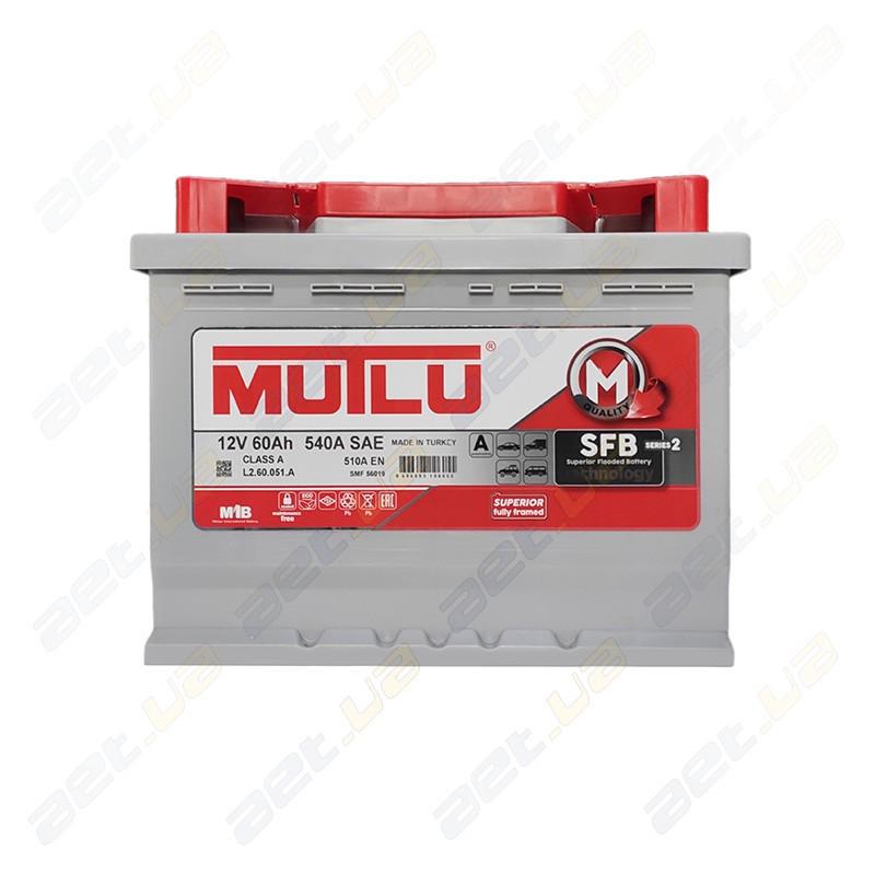 Аккумулятор автомобильный Mutlu SFB Technology (Ser2) 60Ah R+ 510A