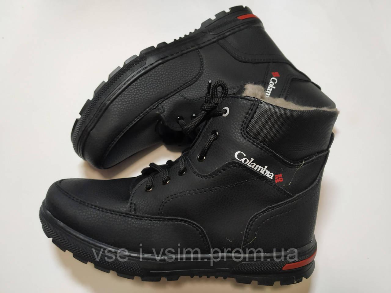 Ботинки Мужские теплые 42 р 27.5 см