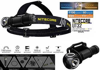 Nitecore UT32 налобный фонарь (Cree XP-L2 V6*2, 3000k/5700k Теплый и Холодный свет, IPX8, 12 режимов, 1*18650)