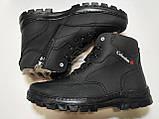 Ботинки Мужские теплые 45 р 29 см, фото 2