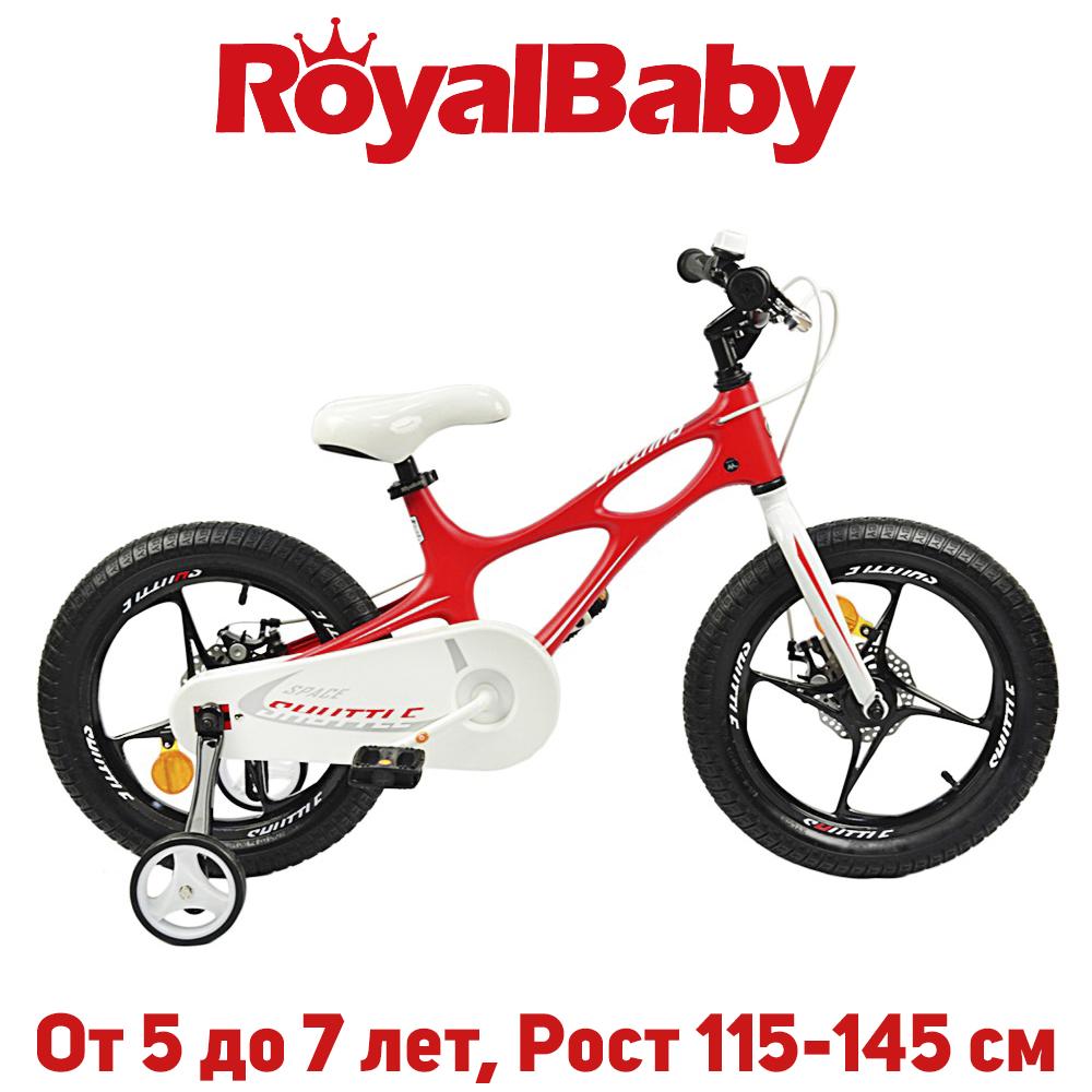 """Велосипед детский RoyalBaby SPACE SHUTTLE 18"""", OFFICIAL UA, красный"""