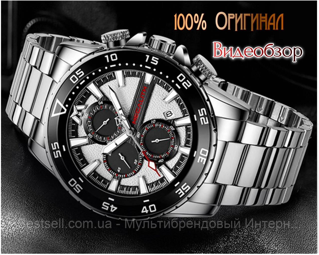 Часы оригинальные мужские наручные кварцевые Megalith 8232M Silver-Black-Whit / стальной ремешок