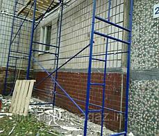 Леса строительные рамные безопасные фасадные, фото 2