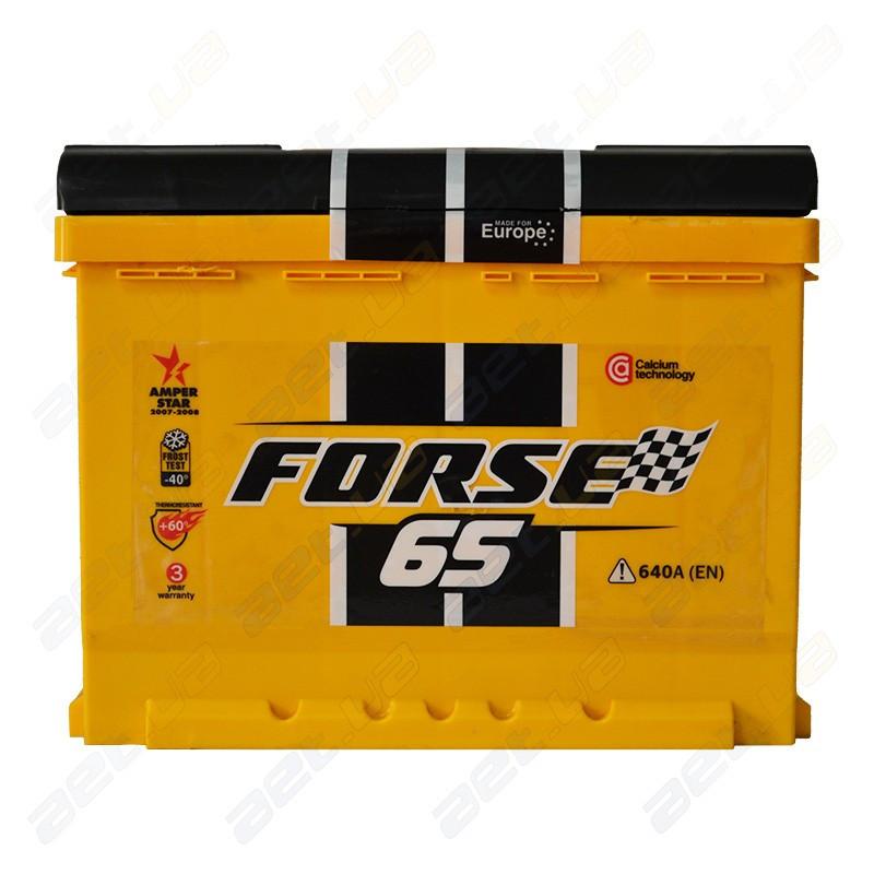 Аккумулятор Forse 65Ah L+ 640A