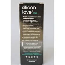 Смазка интимная гель SILICON LOVE COOL 30 г  охлаждающая силиконовая лубрикант, фото 2