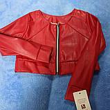 Костюм супер модный красивый нарядный оригинальный для девочки. В комплекте лосины футболка болеро., фото 2