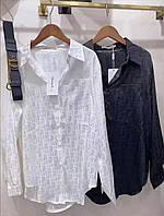 Рубашка Christian Dior - Женская одежда оптом   Одежда по дропшиппингу