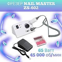 Машинка/Фрезер для маникюра и педикюра Nail Master ZS-602 65W 45000 об/мин (аппаратный маникюр для ногтей)