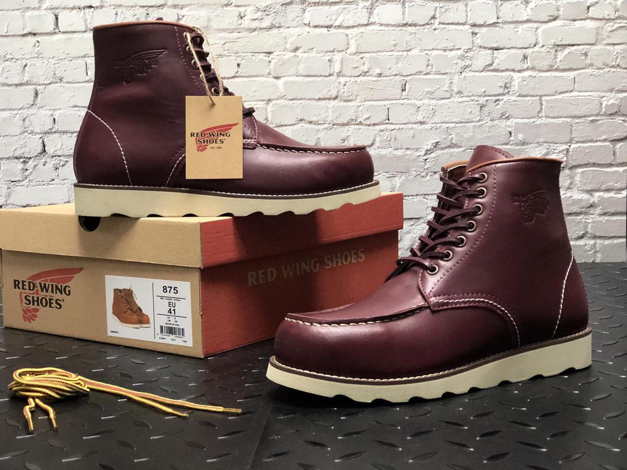 Мужские кожаные высокие ботинки Red Wing темно-коричневого цвета (классические осень/зима)