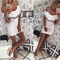 Платье женское с воланом белое Лизи 170
