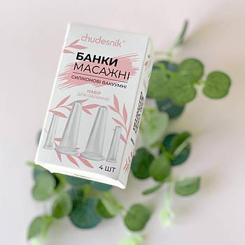 Набор массажных банок для лица и век CHUDESNIK