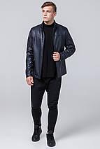 Современная мужская осенне-весенняя куртка тёмно-синего цвета модель 2825 (ОСТАЛСЯ ТОЛЬКО 50(L)), фото 2