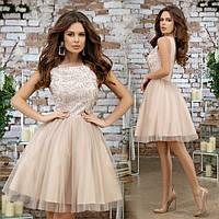 Нарядное платье с пышной юбкой женское 577311
