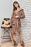 Женский домашний мягкий плюшевый халат по колено с ушками. Бежевый, кофейный, фото 3