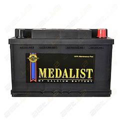 Аккумулятор автомобильный Medalist 71Ah R+ 640A (низкобазовый)