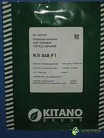 Семена перца острого KS 448 1г