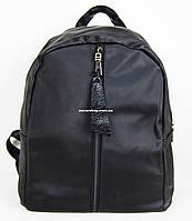 Стильный женский рюкзак. Женская сумка портфель из нейлона. СР03