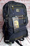 Туристический дорожный рюкзак Supertif. Мужская сумка брезент. Мужской рюкзак городской. СШ11