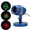 Лазерный проектор Star Shower Motion, Новогодний лазерный проектор для улицы и на фасад дома, фото 6
