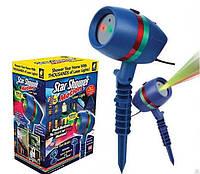 Лазерный проектор Star Shower Motion, Новогодний лазерный проектор для улицы и на фасад дома