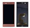 Дисплей (экран) для Sony G8441 Xperia XZ1 Compact + тачскрин, розовый, оригинал