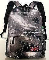 Сумка Галактика. Вибір. Рюкзак Космос. Жіночий рюкзак Space. Портфель всесвіт. СР31, фото 1
