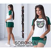 Женский модный костюм шорты и футболка Кот 7072