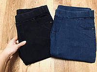 Рр 58 60 62 64 Женские лосины джеггинсы джинсы синие черные
