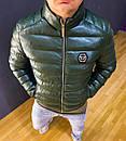 Мужская демисезонная куртка PHILIPP PLEIN на синтепоне, фото 2