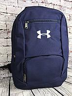 Мужской качественный рюкзак Under Armour. Спортивный рюкзак. РК34