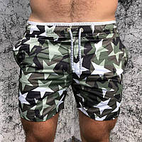 Valentino Swimming Trunk CamoStars Green