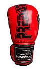 Боксерські рукавиці PowerPlay 3017 карбон 8 унцій Червоні (PP_3017_8oz_Red), фото 3