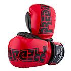 Боксерські рукавиці PowerPlay 3017 карбон 8 унцій Червоні (PP_3017_8oz_Red), фото 8