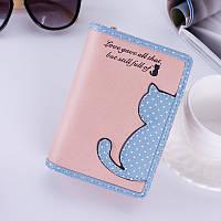 Жіночий маленький гаманець. Яскравий гаманець для дівчат, дівчаток ТС26, фото 1