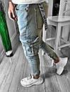 Мужские узкие джинсы на манжете, Турция, фото 2