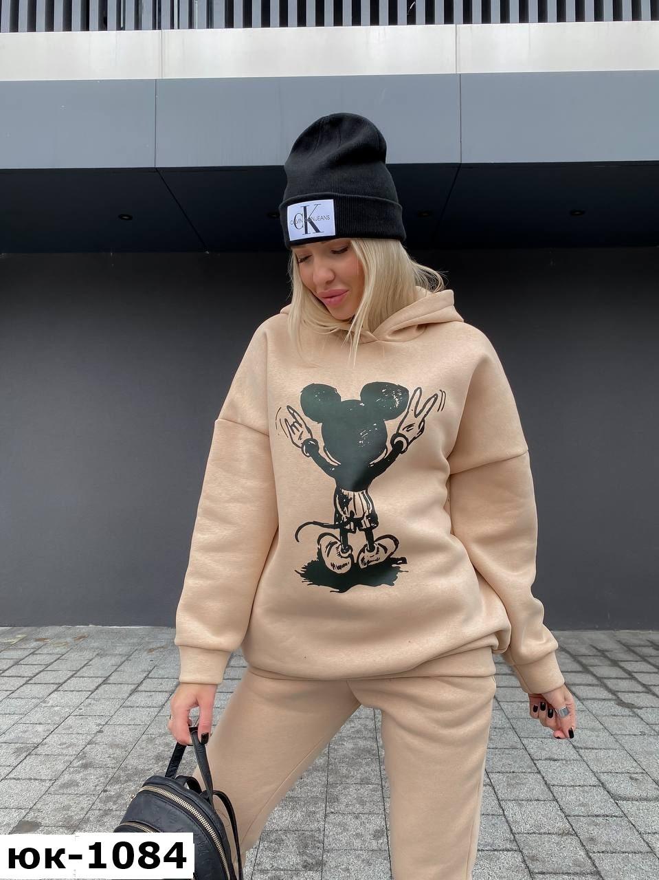 Женский стильный теплый спортивный костюм на флисе с Микки Маусом 2 цвета