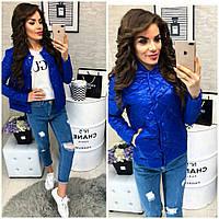 Женская демисезонная куртка стильная Осень-весна 310 синяя