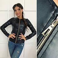 Куртка-пиджак женская кожаная Дорис 265